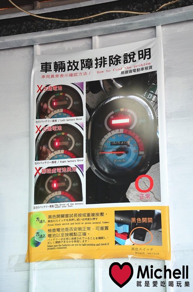 東港小琉球大鵬灣電子旅遊套票