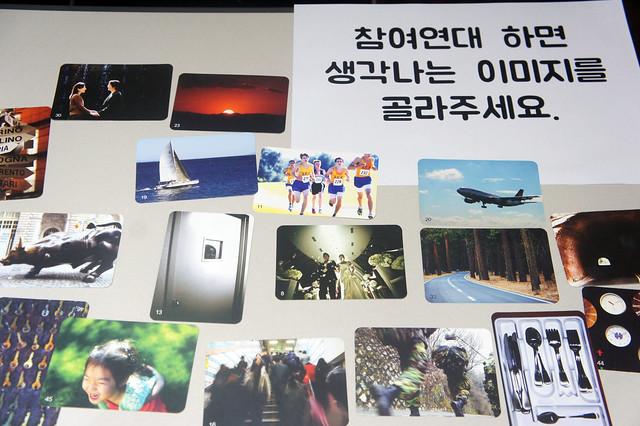 20170708_신입회원만남의날 (2)