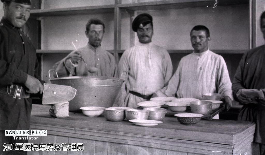 俄日战争俄军医务工作(哈尔滨第1军医院)12
