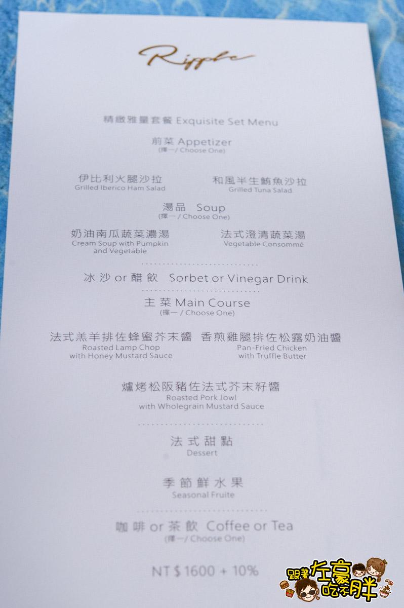 H2O Hotel水京棧國際酒店-20