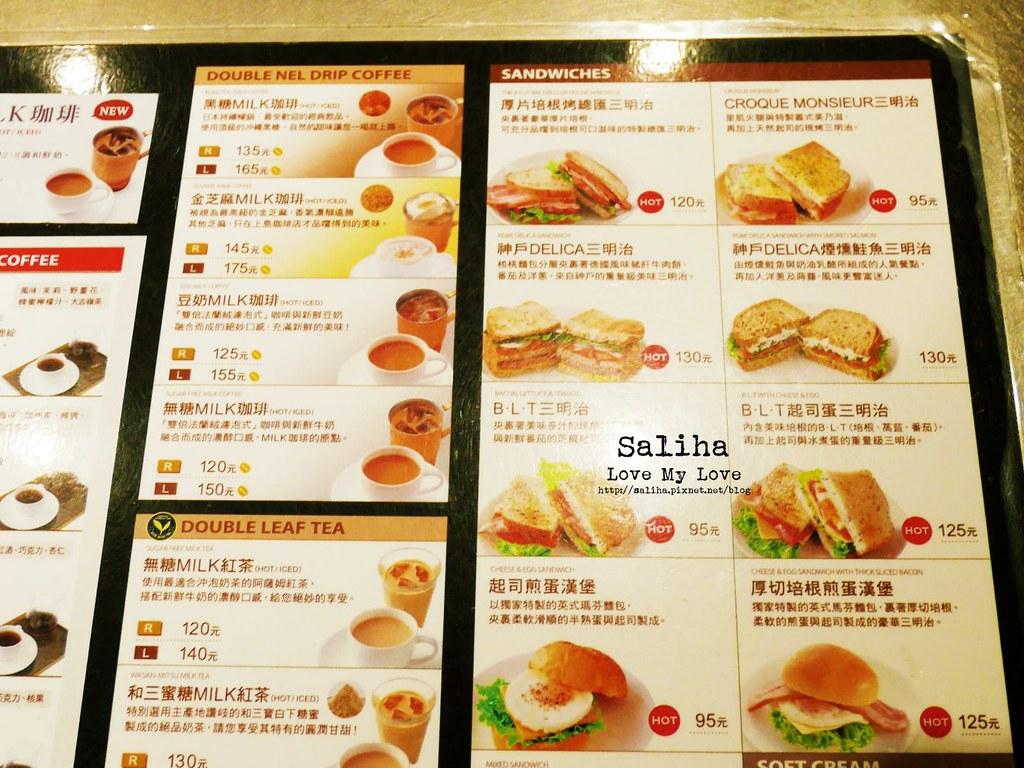 台北東區不限時下午茶咖啡館餐廳推薦上島咖啡 (3)