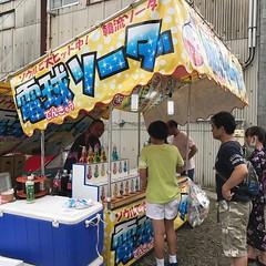 電球ソーダ、キッズに人気。 #石巻川開き祭り