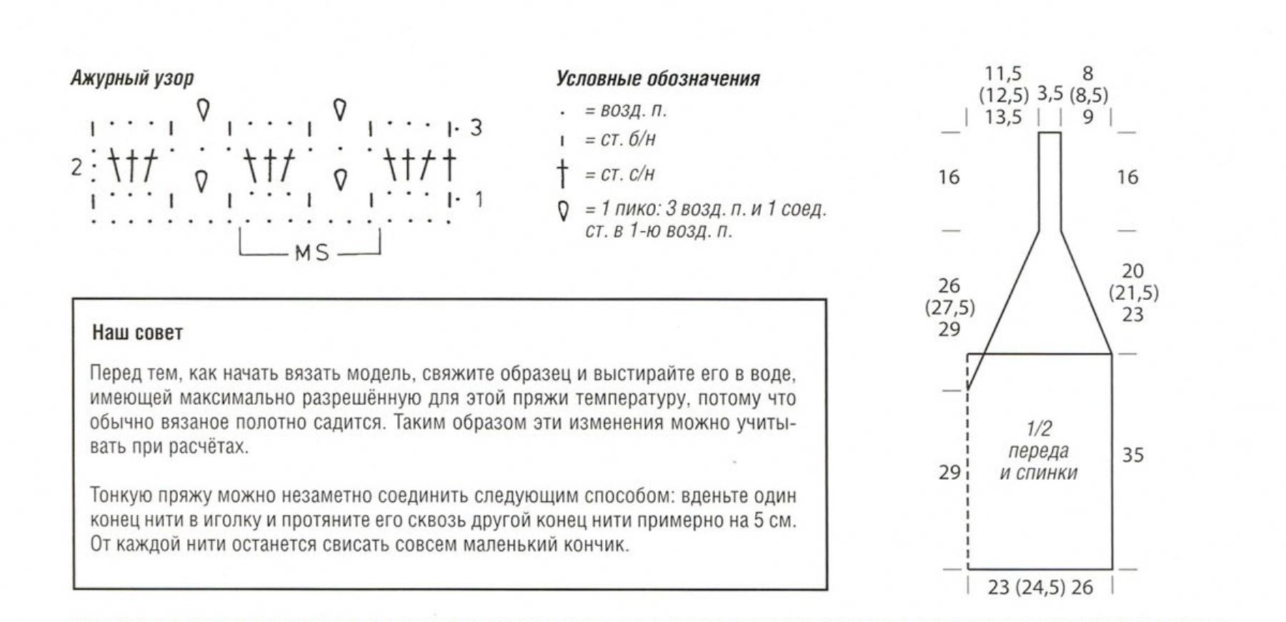 0592_МДсп.8.13 (10)b