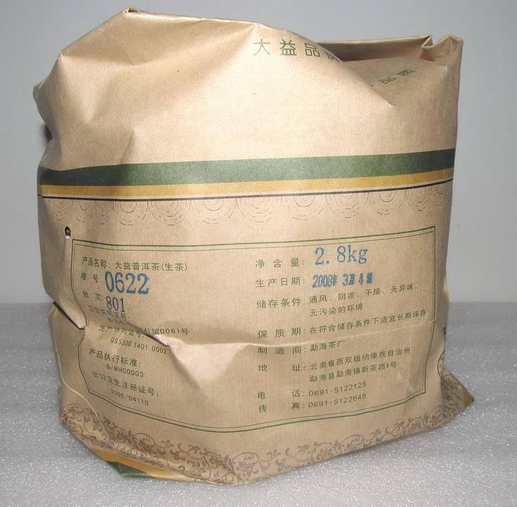 Free Shipping 2008 TAE TEA Dayi 0622 Randome Lot Cake 380g China YunNan MengHai Chinese Puerh Raw Tea Sheng Cha