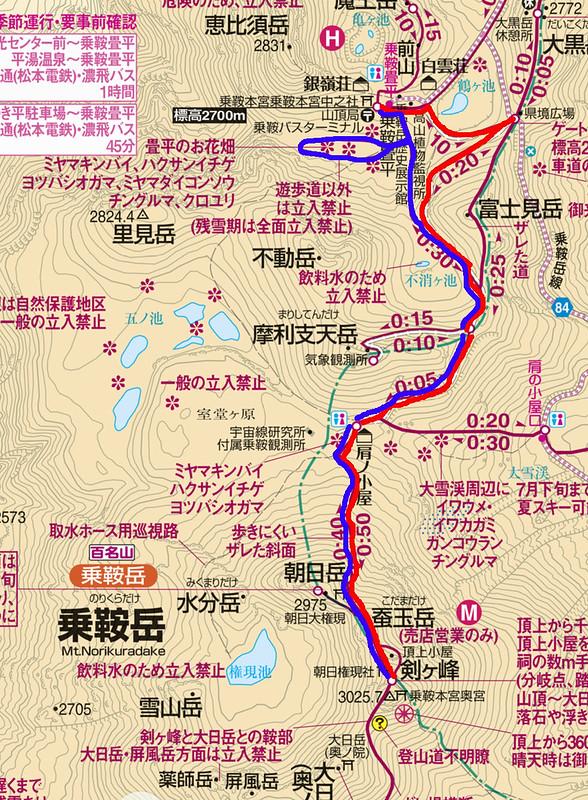 乗鞍岳地図
