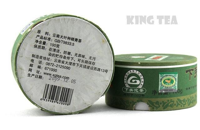Free Shipping 2009 XiaGuan JiaJi Green Boxed Tuo Bowl 100g * 5 = 500g  YunNan MengHai Organic Pu'er Raw Tea Weight Loss Slim Beauty Sheng Cha