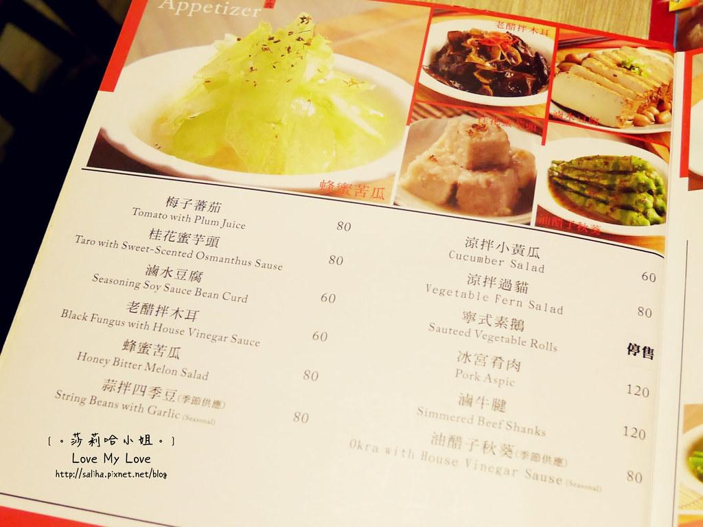 台北松山區南京復興站附近餐廳十里安手麵慶城店菜單價位menu
