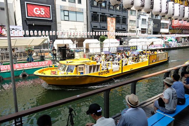 Osaka-Shinsaibashi-Doutonbori, Fujifilm X-Pro2, XF16mmF1.4 R WR