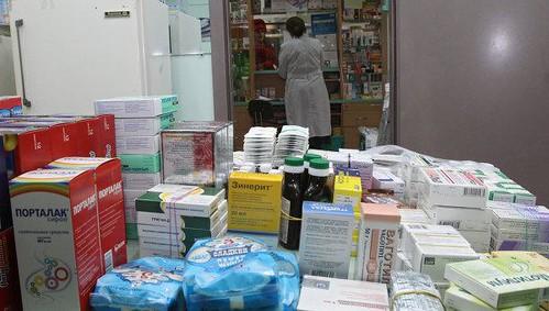 Аптеки при лікарнях: скількиплатять за «квадрат»?