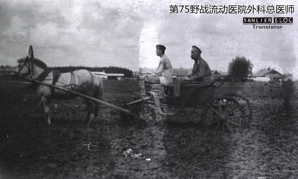 俄日战争俄军医务工作(满洲里)21