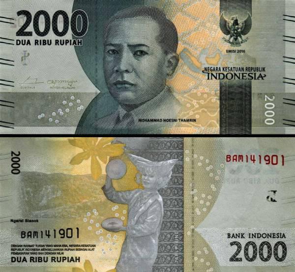 2000 Rupií Indonézia 2016, P155a