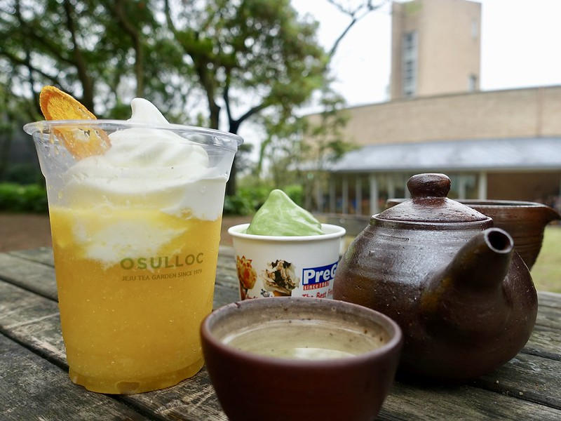 Osulloc Tea Museum, May 2017
