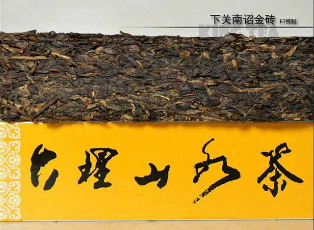 Free Shipping 2010 XiaGuan NanZhao Brick Zhuan 454g YunNan MengHai Organic Pu'er Raw Tea Weight Loss Slim Beauty Sheng Cha