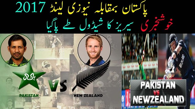 pakistan national cricket team confirmed visit New Zealand, for 5 odi & 3 t20 matches scheduled