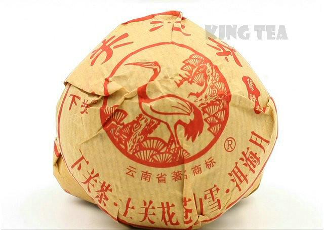 Free Shipping 2011 XiaGuan LvYanYuan Tuo Bowl 100g YunNan MengHai Organic Pu'er Raw Tea Weight Loss Slim Beauty Sheng Cha