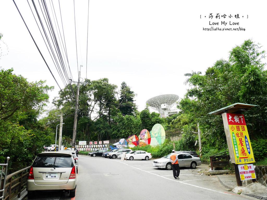陽明山士林區平菁街山產料理餐廳大樹下小饅頭 (1)