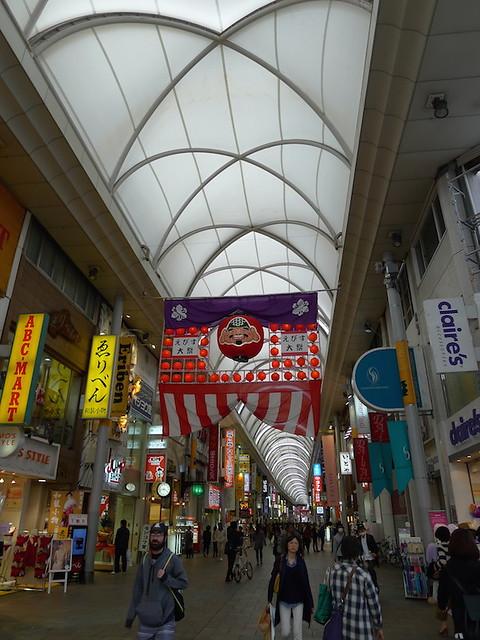 244-Hiroshima