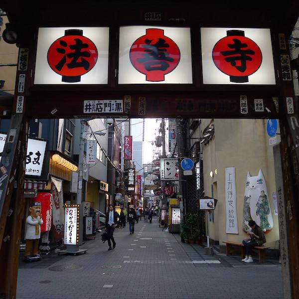 285-Osaka