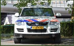 Dutch Police Touareg Amsterdam.