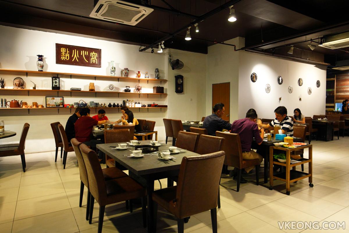 Dian Huo Xin Wo Steambaot Restaurant