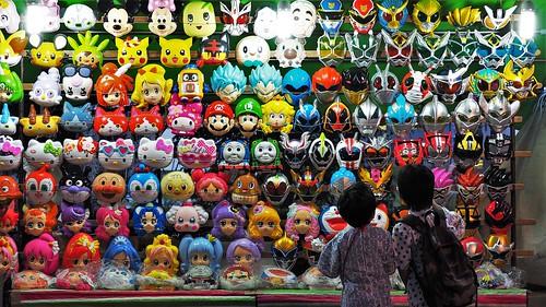 """Osaka summer festival """"Tenjin festival"""""""