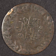 The numismatic bibliomania society e sylum volume 20 number 32 silk trade token obverse silk trade token reverse publicscrutiny Image collections