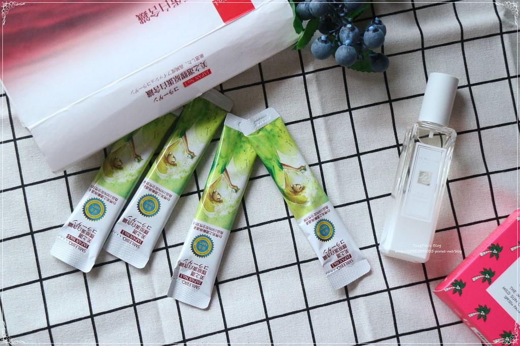 美之選膠原蛋白肽含鐵-莓果口味 (7)
