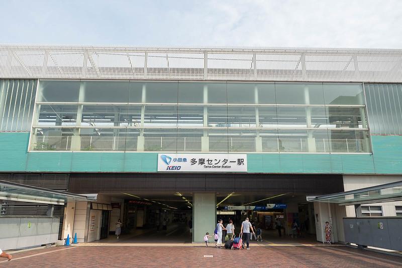 tamahatsu_Sanrio_Puroland-5
