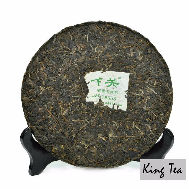 Free Shipping 2014 XiaGuan T8653 Iron Cake Beeng 357g China YunNan Chinese Puer Puerh Raw Tea Sheng Cha Weight Loss Slim Beauty