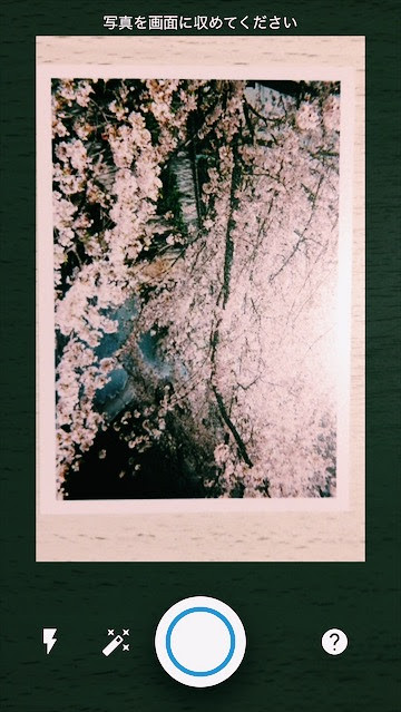 フォトスキャン_PhotoScan