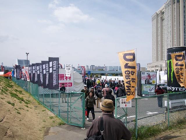 """D1GP """"TOKYO DRIFT"""""""