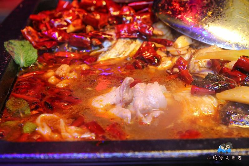 烤魚 115