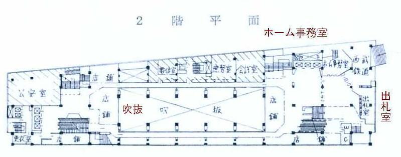 西武鉄道新宿駅 ルミネ(マイシティ)乗り入れ計画図面 (2)