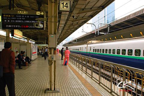 Japan_1391
