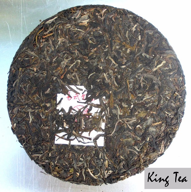 Free Shipping 2012 XiaGuan YiWu Royal Cake 357g China YunNan KunMing Chinese Puer Puerh Raw Tea Sheng Cha Weight Loss Slim Beauty