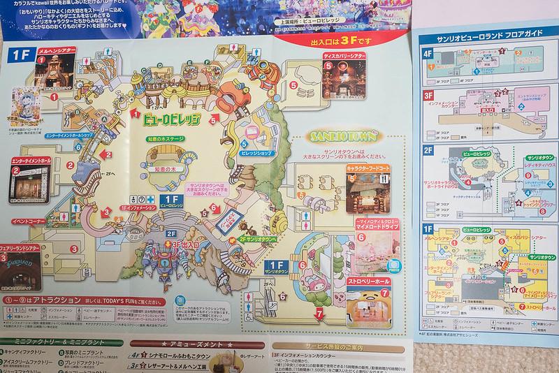 tamahatsu_Sanrio_Puroland-150