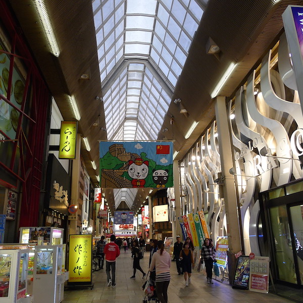 288-Osaka