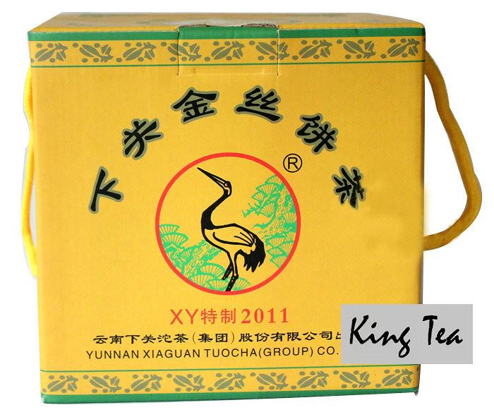 Free Shipping 2011 XiaGuan Golden Ribbon Cake 357g China YunNan MengHai Chinese Puer Puerh Raw Tea Sheng Cha Premium