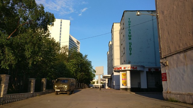 murmansk views 1