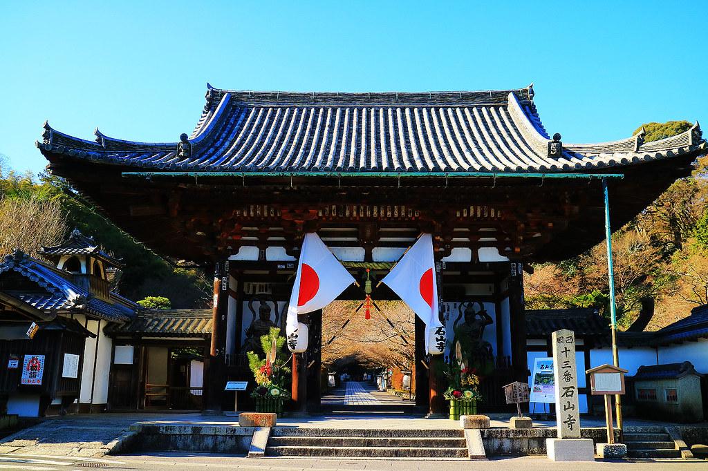 20161231滋賀石山寺 (3)