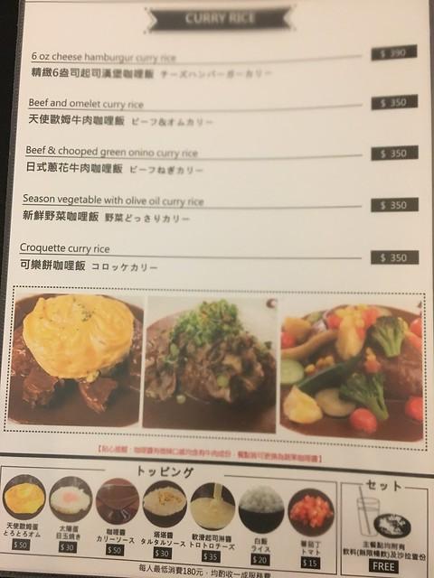 咖哩飯系列,售價在 NTD$350~390 之間@大阪來的Izumi Curry南港CITYLINK店
