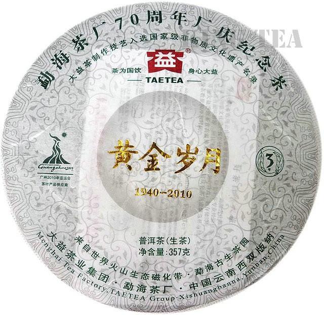 Free Shipping 2010 TAE TEA DaYi HuangJinSuiYue Cake Beeng 357g Yun Nan Meng Hai Organic Pu'er Pu'erh Puerh Raw Tea Sheng Cha