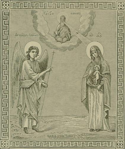 Список Устюжского чудотворного образа в Святогорской пустыни