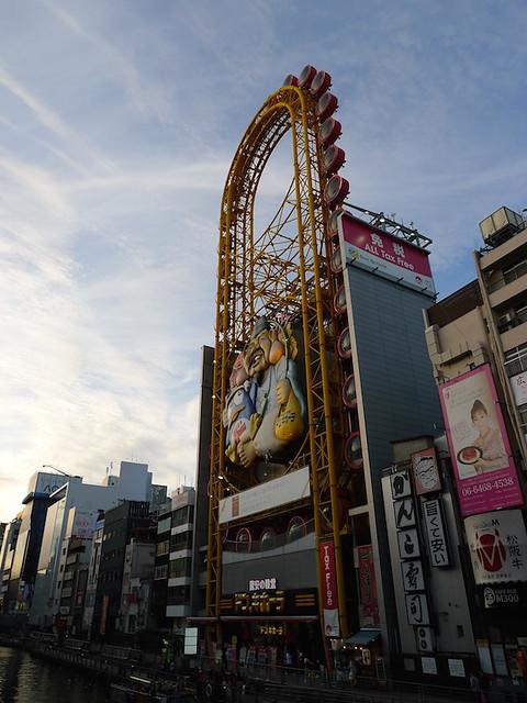 291-Osaka