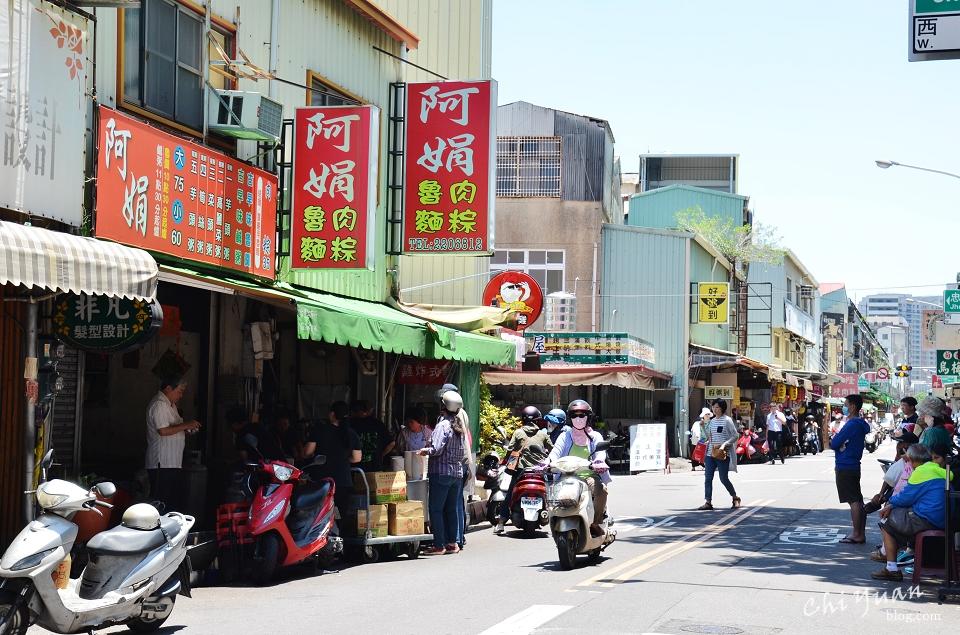 [台南]中西區國華街阿娟肉粽魯麵鹹粥。豪華美味魯麵,必排的限量芋頭粥