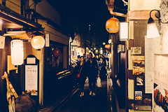 Kyoto Street Night