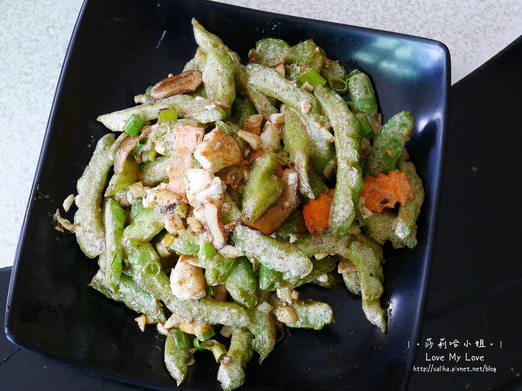 陽明山山產料理餐廳大樹下小饅頭 (21)