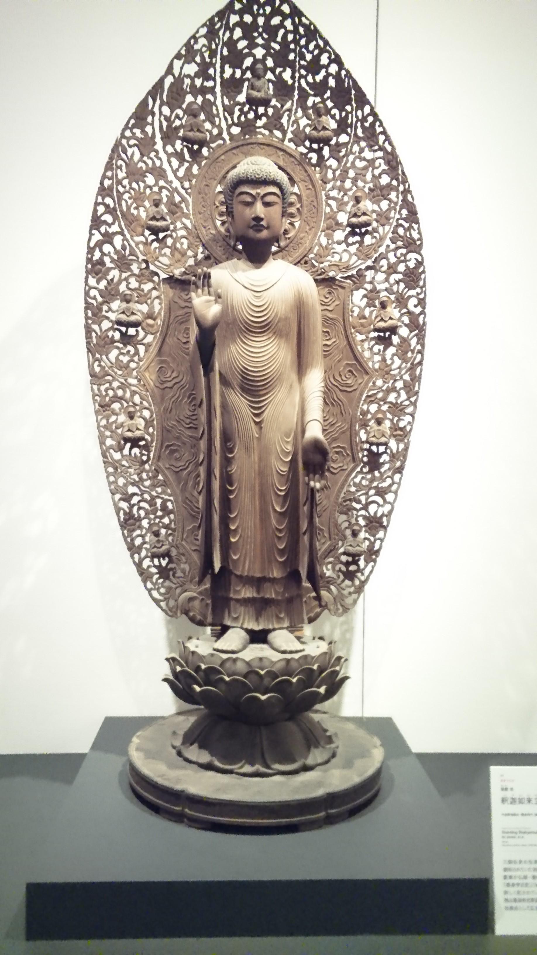 重要文化財《釈迦如来立像》(鎌倉時代、西大寺)
