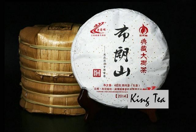 Free Shipping 2014 Lao Man'E BuLang Mountain Cake 400g China YunNan MengHai Chinese Puer Puerh Raw Tea Sheng Cha Premium Slim