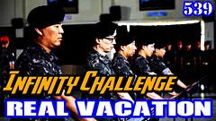 Infinity Challenge Ep.539